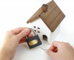 家の防犯泥棒空き巣対策